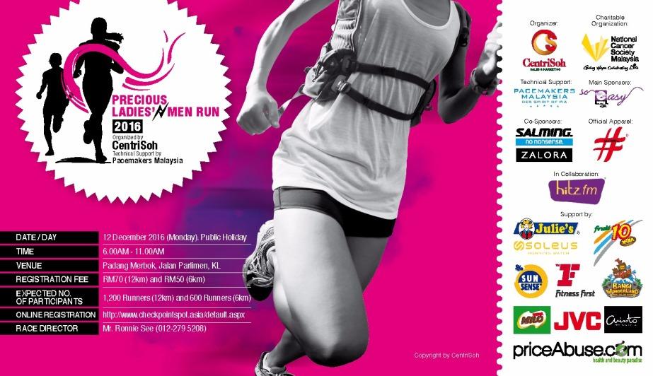 Precious Ladies N Men Run2016