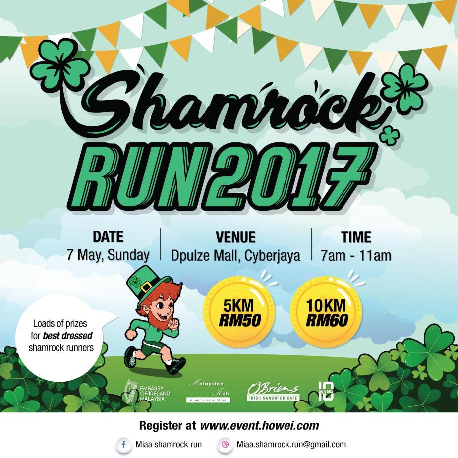 A bitter sweet Shamrock Run 2017 – RaceReview